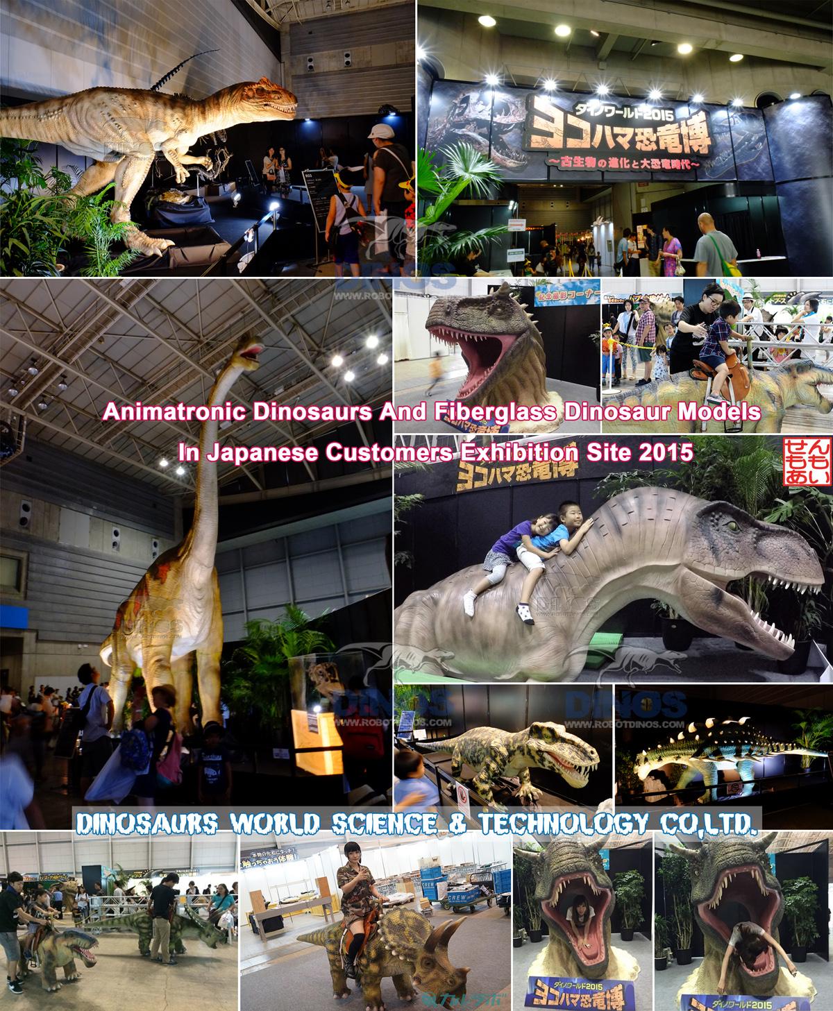 Animatronic Dinosaurs And Fiberglass Dinosaur Models